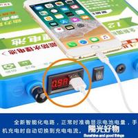 大容量鋰電池鋰電池12V大容量聚合物足容動力鋰電池60A80A100A160Ah鋰電瓶戶外 NMS  聖誕節禮物
