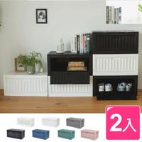 【完美主義】台灣製側開式貨櫃收納椅/收納箱/折疊椅/組合椅-2入(七色可選)