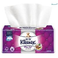 Kleenex 舒潔 三層抽取式衛生紙 110張 X 60入【好市多Costco代購】