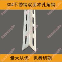 【客製化】304不銹鋼角鋼角鐵帶孔角鋼沖孔角鐵加厚三角鐵加工包郵角鐵鋼材