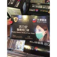 醫療用口罩特價166(台灣製造)黑色