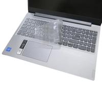 【Ezstick】Lenovo IdeaPad L3i L3 15IML 奈米銀抗菌TPU 鍵盤保護膜(鍵盤膜)