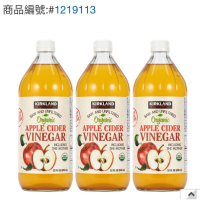 🌈Costco👉Kirkland 科克蘭有機蘋果醋 946毫升X3入
