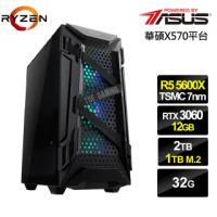 【華碩平台】R5六核{幻象冰龍II}RTX3060獨顯電玩機(R5-5600X/32G/2T/1TB_SSD/RTX3060-12G)