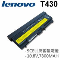 LENOVO 9芯 T430 日系電芯 電池 T430 T430i T530 T530i 0A36302 0A36303 45N1004 45N1005