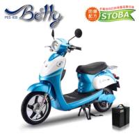 【向銓】Betty電動自行車PEG-108 搭配防爆鋰電池(電動車)