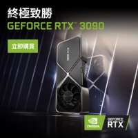 全新現貨 NVIDIA GeForce RTX 3090 Founders Edition 顯示卡 fe 創始人版 創始