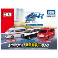 【TOMICA】緊急出動車輛組(小汽車)