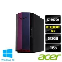 【Acer 宏碁】NITRO N50-610SE i7 電競電腦(i7-10700/16G/512G SSD/RTX3060Ti 8G/W10)