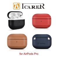 【ICARER】納帕系列 AirPods Pro 手工真皮保護套